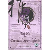 Tui NaA for Cervical Spondylosis Dvd