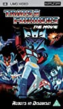 Transformers: The Movie [UMD Mini for PSP]
