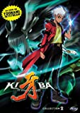 Kiba Collection 2 [DVD] [Region 1] [US Import] [NTSC]