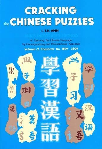 Cracking the Chinese Puzzles: Differentiation by T. K. Ann (1984-02-02)