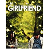 Girlfriend (2010) 8 inch x10 inch photograph Shannon Woodward & Evan Sneider in Woods