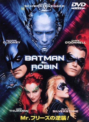 Amazon | バットマン&ロビン Mr....