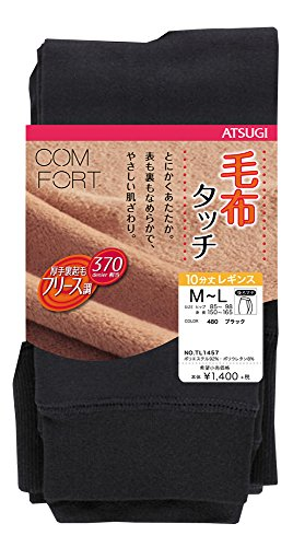 飢え心理学聴くアツギ コンフォート(ATSUGI Comfort) 370 デニール 厚手 裏起毛 10分丈 毛布タッチ レギンス スパッツ 黒 M-L