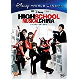 High School Musical China - DVD