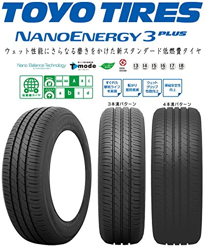 トーヨー(TOYO) 1本セット NANOENERGY3 Plus 185/55R16 B01DP2AHWU