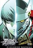 1 x Weiss Schwarz - Persona 4 Trial Deck - ENGLISH - BUSWSTDP4VE - Bushiroad