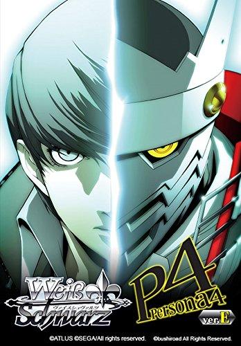 1 x Weiss Schwarz - Persona 4 Trial Deck - English - Buswstdp4ve - Bushiroad by Weiss Schwarz