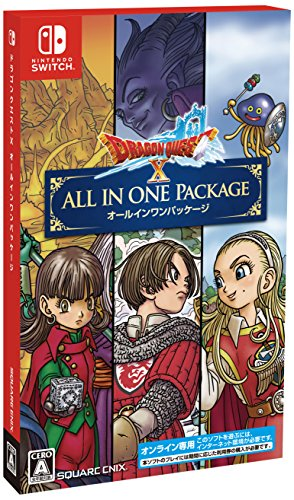 Dragon Quest X All In One Package [ONLY in JAPANESE Language] Nintendo Switch [Japan Import] (Dragon Quest Heroes 1 & 2 Switch)