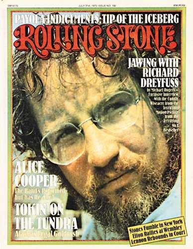 Rolling Stone Magazine # 192 July 31st 1975 Richard Dreyfuss (Single Back Issue)