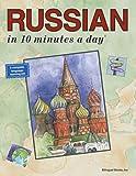 Russian, Kristine K. Kershul, 0944502474