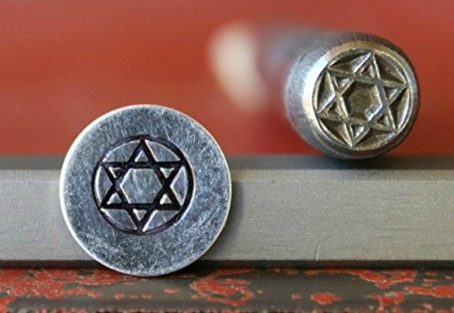 SUPPLY GUY 5mm - 7mm Single Metal Punch Design Stamp: Symbols & Signs, Made in USA (Not a Set) (STAR OF DAVID ()