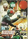 MASKED RIDER BLACK - COMPLETE TV SERIES DVD BOX SET ( 1-52 EPISODES )