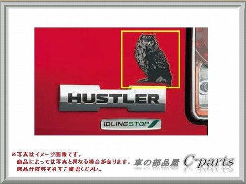 SUZUKI HUSTLER 스즈키 hustler【MR31S】 데코 스티커【올빼미】[99000-990EJ-DS2]