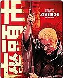 Zatoichi - Limited Edition Steelbook