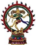 Kapasi Handicrafts Emporium Since 1973 Nataraj Statue