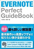 EVERNOTE Perfect GuideBook