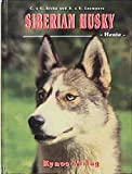 img - for Siberian Husky - Heute by Chris Kisko (2002-04-06) book / textbook / text book