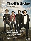 音楽と人 2017年 06 月号 [雑誌]