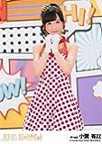 【小栗有以】 公式生写真 AKB48 11月のアンクレット 劇場盤 法定速度と優越感Ver.