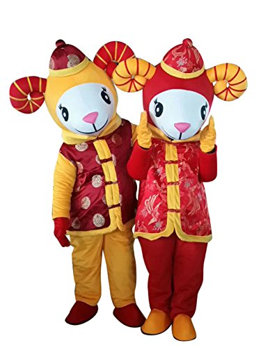(Sinoocean Goat Sheep Mascot Costume Fancy Dress Cosplay Suit Outfit)
