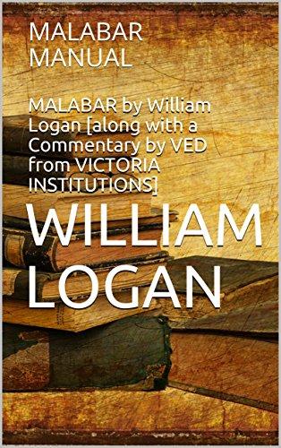 amazon com malabar by william logan along with a commentary by ved rh amazon com Logan Williams GIF At Logan Williams Magnolia ISD