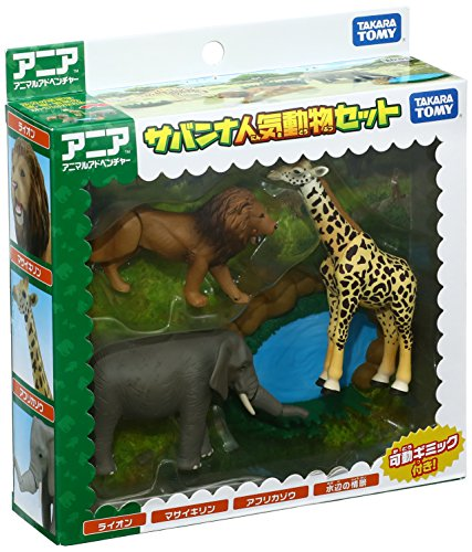 Takara Tomy Ania Ag-01 Savannah Popular Animal Set