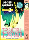 Urusei Yatsura - Movie 2 - Beautiful Dreamer