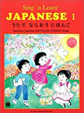 Thomas japanese pdf michel
