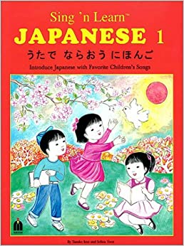 Como Descargar En Mejortorrent Sing 'n Learn Japanese 1 Libro PDF