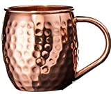100% Copper Moscow Mule Mugs Gift Set :: Moscow Mule Copper Mugs Set of 4 :: Moscow Mule Mug Set of 4 :: Copper Cups for Moscow Mules, Gift Boxed