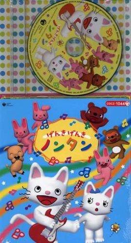 Genki Genki Nontan by Soundtrack (2006-06-20)