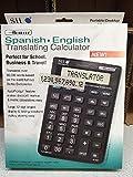 NEW OLD STOCK Seiko SC-2250 Spanish-English Translator 40,000 words Metric Calculator based on BERLITZ Dictionaries