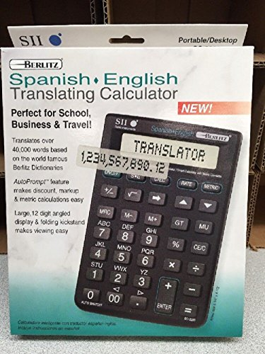 NEW OLD STOCK Seiko SC-2250 Spanish-English Translator 40,000 words Metric Calculator based on BERLITZ Dictionaries by Seiko