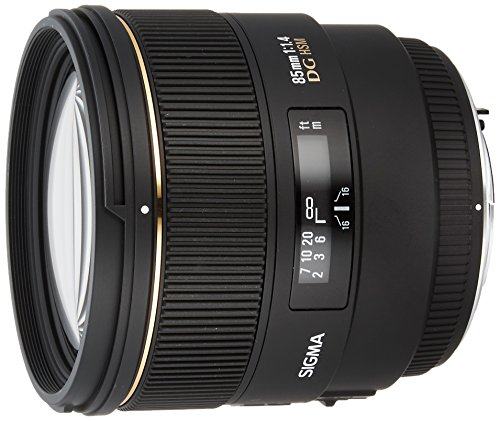 Sigma 85mm f1.4 EX DG HSM for Nikon - 5
