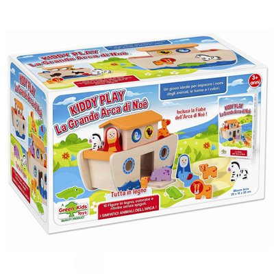 Bestselling Wooden Games