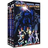 Gall Force - Serie Completa