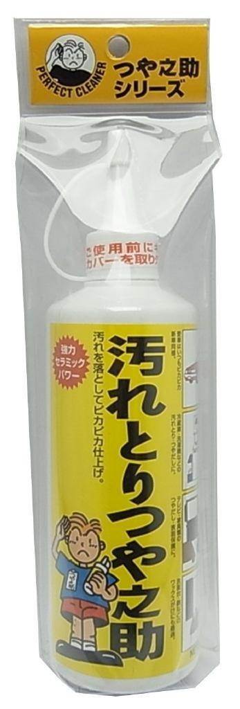 日本製 Japan 高森コーキ 汚れとりつや之助 大 300cc (吊下袋入) 【まとめ買い6個セット】 TU-04-set6   B01H082QM4