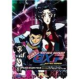 Tenchi Muyo GXP: Police Diary 4 by Funimation Prod
