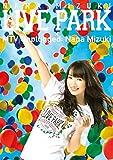 【早期購入特典あり】NANA MIZUKI LIVE PARK × MTV Unplugged: Nana Mizuki(メーカー多売:B2告知ポスター付) [DVD]
