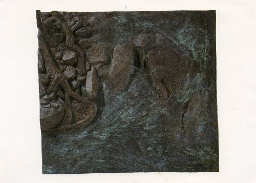 Museum Ephemera Post Card: HARRY ROSEMAN RECENT WORK, March 2-March 31st 1984, Barbara Mathes Gallery, 851 Madison Avenue New York, Illustrated: Water Falls, 1983, Bronze