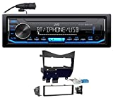 JVC Digital Media Bluetooth Receiver, USB/Android/iPhone For 03-07 Honda Accord