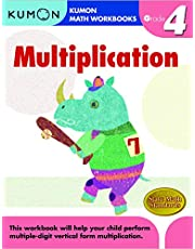 Grade 4 Multiplication