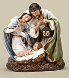 20'' Joseph's Studio Religious Holy Family Christmas Nativity Statue