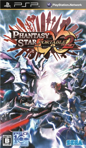 Phantasy Star Portable 2 Infinity [Japan Import] (Phantasy Star Portable 2)