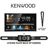 Kenwood DDX8905S 6.95 Multimedia Receiver + License Plate Backup Camera + Sound of Tri-State lanyard