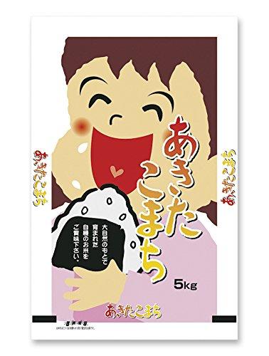 米袋 ラミ フレブレス あきたこまち 健やか育ち 5kg 1ケース(500枚入) MN-0022 B078T9D475 1ケース(500枚入) 5kg用米袋