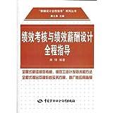 DOKI the DOKI heart palpitates symptoms(07) (Chinese edidion) Pinyin: DOKI DOKI xin tiao zheng hou qun ( 0 7 )