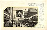 Cafe Akadama Japan Original Vintage Postcard
