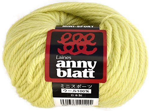 Mini sports wool Thick yellow series 50 g 72 m 5 pieces