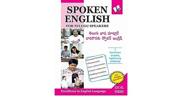 Spoken english for telugu speakers kindle edition by vs editorial spoken english for telugu speakers kindle edition by vs editorial children kindle ebooks amazon fandeluxe Gallery